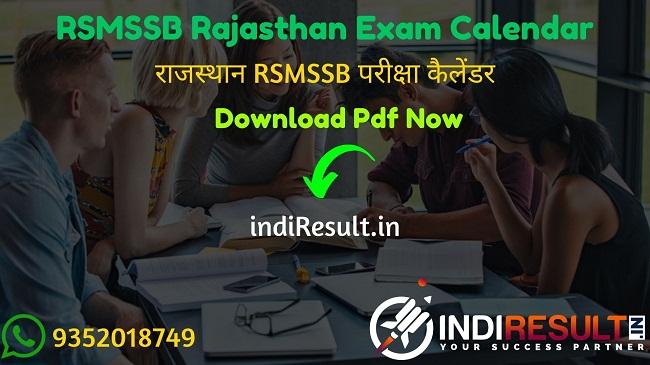 RSMSSB Exam Calendar 2020 Pdf - Get Notification Of RSMSSB Calendar pdf 2020 & RSMSSB Tentative Exam Dates of Patwari, JEN, Investigator, Pharmacist, Stenographer Exam. In this page we provide RSMSSB 2020 Exam Dates of various exams.