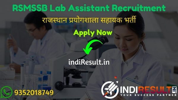 RSMSSB Lab Assistant Recruitment 2021 : Apply Rajasthan Lab Assistant Vacancy Notification, Eligibility, Salary, Age Limit, Qualification & Last Date.