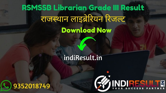 RSMSSB Librarian Result 2021 - Download RSMSSB Rajasthan Librarian Result, Cut off & Merit List 2021. Rssb released result of Librarian Grade III Exam.