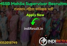 RSMSSB Mahila Supervisor Recruitment 2020 : Check RSMSSB Rajasthan Mahila Paryavekshak Vacancy Notification, Eligibility Criteria, Age Limit, Educational Qualification and selection process. Rajasthan Subordinate and Ministerial Services Selection Board will invite online application to fill 900 vacancy of Anganwadi Women Supervisor posts.
