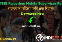 RSMSSB Mahila Supervisor Result 2020 - Download Rajasthan Anganwadi Supervisor Result, Cutoff & Merit List 2020. This RSMSSB Women Supervisor Result 2020 can be accessed from official website rsmssb.rajasthan.gov.in. Aspirant can check RSMSSB Rajasthan Mahila Supervisor Exam Result, Cut Off & Merit list here.