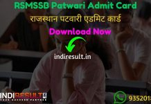 RSMSSB Rajasthan Patwari Admit Card 2020 - Download RSMSSB Patwari Admit Card for written Exam 2020.Candidates can download rsmssb patwari admit card here.