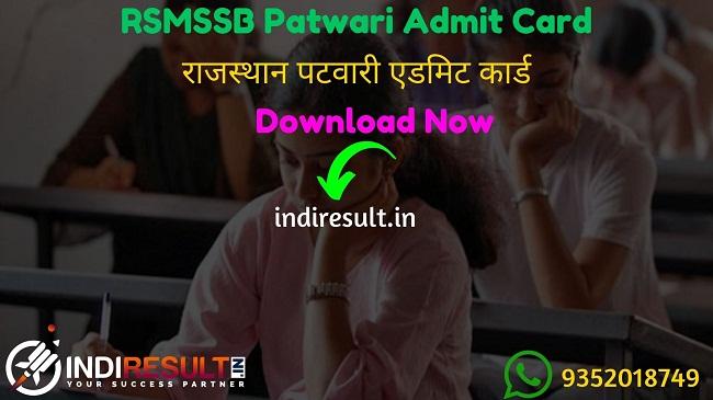 Rajasthan Patwari Admit Card 2021 - Download Rajasthan RSMSSB Patwari Admit Card 2021 As Per RSMSSB Notification Rajasthan Patwari New Exam Date isMay 2021