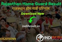 Rajasthan Home Guard Result 2020 – Download Rajasthan Home Guards Department Home Guard Result, Cutoff & Merit List 2020. Department will release result of Rajasthan Home Guard Vacancy in November 2020. This Home Guard Result Rajasthan can be accessed from official website home.rajasthan.gov.in.