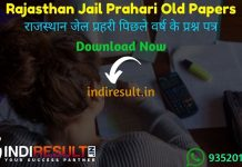 Rajasthan Jail Prahari Old Papers pdf -Download Rajasthan Jail Warder Previous Year Question Papers,Rajasthan Jail Prahari Previous Papers,Jail Warder Paper
