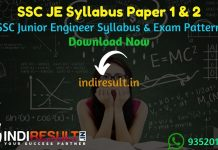 SSC JE Syllabus 2020- Download SSC JE Paper 1 & 2 Syllabus Pdf in Hindi/English. Get SSC JE Civil, Mechanical, Electrical General Awareness Syllabus pdf.