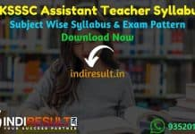 UKSSSC LT Grade Teacher Syllabus 2020 – Check UKSSSC LT Teacher Syllabus pdf Download in Hindi & UKSSSC LT Grade Exam Pattern. Download UKSSSC LT Syllabus.