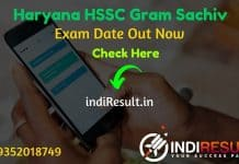 HSSC Gram Sachiv Exam Date 2020 - Haryana Staff Selection Commission HSSC has released new exam dates of Haryana Gram Sachiv Exam 2020.HSSC Exam Date.