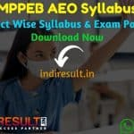 MPPEB AEO Syllabus 2020 – Check MP Vyapam AEO Syllabus, Exam Pattern,Subject Wise Detailed Syllabus in Hindi & English pdf. Download MPPEB Syllabus Pdf of Rural Agri Extension Officer Exam, Important Books & Old Papers Here.