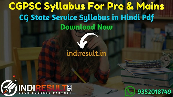CGPSC Syllabus 2021 : Chcek CGPSC State Service Syllabus pdf in Hindi & English for Prelims & Mains Exam 2021. Download CGPSC 2021 Syllabus pdf, Important Books & Previous Question Papers here. Know Topics & Subject wise Syllabus & Download PDF of CGPSC State Service Exam 2021 syllabus.
