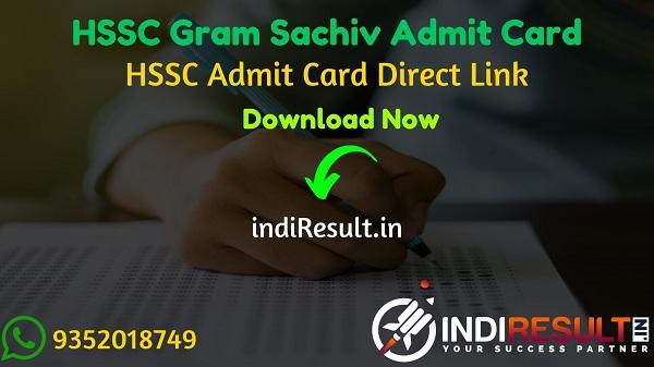 HSSC Gram Sachiv Admit Card 2021 - Download Admit Card of HSSC Haryana Gram Sachiv Exam 2021. Haryana HSSC will publish Admit Card Of Gram Sachiv exam.
