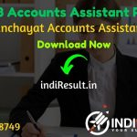 JKSSB Accounts Assistant Result 2020 - Download JKSSB Panchayat Account Assistant Result Cut Off Merit List Pdf. JKSSB Accounts Assistant Panchayat Result