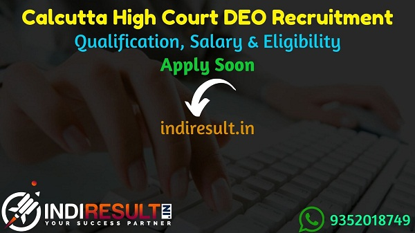 Calcutta High Court DEO Recruitment 2021 - Apply Calcutta High Court Data Entry Operator Vacancy Notification, Eligibility Criteria, Salary, Age Limit, Date