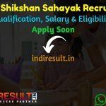 GSERC Shikshan Sahayak Recruitment 2021 - Gujarat GSERC 5689 Shikshan Sahayak Vacancy Notification, Eligibility Criteria, Salary, Last Date, Age Limit.