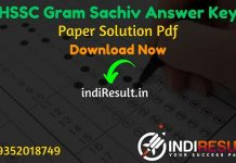 HSSC Gram Sachiv Answer Key 2021 - Download HSSC Haryana Gram Sachiv Answer Key pdf & HSSC Gram Sachiv Paper Solution Download. HSSC Gram Sachiv Paper Key.