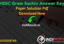 HSSC Gram Sachiv Answer Key 2021 - Download HSSC Haryana Gram Sachiv Answer Key pdf & HSSC Gram Sachiv Paper Solution Download. HSSC Gram Sachiv Paper Key.