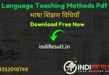 Language Teaching Methods Notes - Download भाषा शिक्षण विधियाँ नोट्स पीडीएफ & Language Teaching Method Notes in Hindi Pdf. Hindi Shikshan Vidhiyan Pdf REET