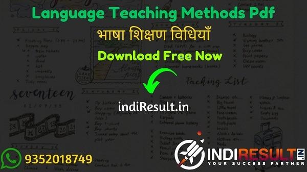 Language Teaching Methods Notes - Download भाषा शिक्षण विधियाँ नोट्स पीडीएफ & Language Teaching Method Notes in Hindi Pdf. Hindi Shikshan Vidhiyan Pdf REET