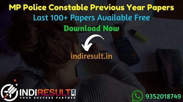 MP Police Constable Previous Year Papers - Download MP Police Constable Previous Question Papers, MP Police Constable Old Papers, MP Police Constable Paper