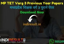 MP Varg 3 Previous Year Papers- Download MP Vyapam Samvida Shikshak Varg 3 Previous Question Papers MP TET Varg 3 Old Papers Pdf & MP Primary Teacher Papers