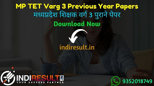 MP Varg 3 Previous Year Papers- Download MP Vyapam Samvida Shikshak Varg 3 Previous Question PapersMP TET Varg 3 Old Papers Pdf & MP Primary Teacher Papers