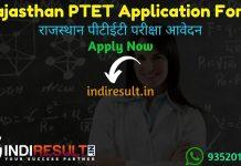 Rajasthan PTET 2021 पीटीईटी 2021 - PTET 2021 Online Application starts from 03 February 2021 ptetraj2021.org राजस्थान पीटीईटी 2021 आवेदन 03 फरवरी से शुरू.