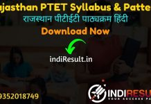 Rajasthan PTET Syllabus 2021- Download PTET 2021 Syllabus pdf in Hindi/English. Download Rajasthan PTET Exam Syllabus pdf, PTET Exam Pattern,BA BED Syllabus
