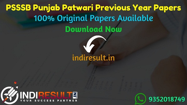 Punjab Patwari Previous Year Papers - Download PSSSB Punjab Revenue Patwari Previous Question Papers, PSSSB Punjab Patwari Old Papers,Patwari Question Paper