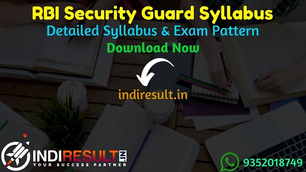 RBI Security Guard Syllabus 2021 - RBI Security Guard Exam Syllabus pdf in Hindi/English & RBI Security Guard Exam Pattern, Syllabus of RBI Security Guard.