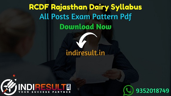 RCDF Syllabus 2021 - Download RCDF Exam Syllabus pdf in Hindi/English. Download RCDF 2021 Syllabus pdf, RCDF Exam Pattern,Syllabus of RCDF Exam Pdf Download
