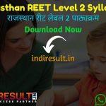 REET Level 2 Syllabus 2021Pdf Download - Download Syllabus Of RBSE Reet Level 2nd Exam pdf & Exam Pattern 2021 & REET Level 2 Notes Pdf.REET Level 2 Exam