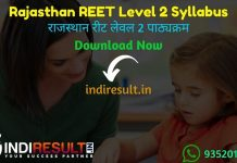 REET Level 2 Syllabus 2021 Pdf Download - Download Syllabus Of RBSE Reet Level 2nd Exam pdf & Exam Pattern 2021 & REET Level 2 Notes Pdf.REET Level 2 Exam
