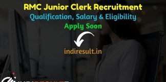 RMC Junior Clerk Recruitment 2021 - Rajkot Municipal Corporation RMC 122 Jr Clerk Vacancy Notification, Eligibility Criteria, Salary, Last Date, Age Limit