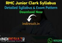 RMC Junior Clerk Syllabus 2021 - Rajkot Municipal Corporation Junior Clerk Syllabus pdf Downoad in Hindi/English/Gujarati & RMC Junior Clerk Exam Pattern.
