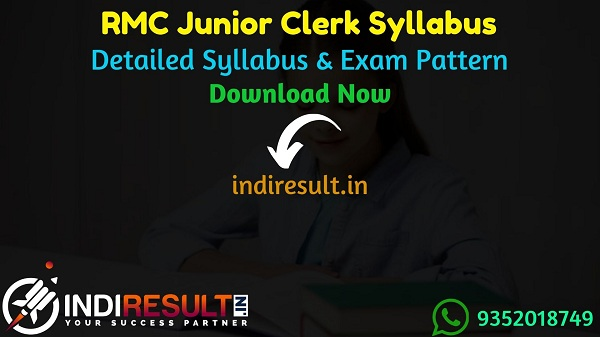 RMC Junior Clerk Syllabus 2021 - Rajkot Municipal Corporation Junior Clerk Syllabus pdf Downoad in Hindi/English/Gujarati & RMC Junior Clerk Exam Pattern.