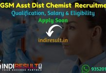 RSGSM ADC Recruitment 2021 - Rajasthan State Ganganager Sugar Mills RSGSM Assistant Distillery Chemist ADC vacancy Notification, Eligibility Criteria,Salary