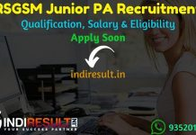 RSGSM Junior PA Recruitment 2021 - Rajasthan State Ganganager Sugar Mills RSGSM Junior PA English vacancy Notification, Eligibility Criteria, Salary, Age Limit,
