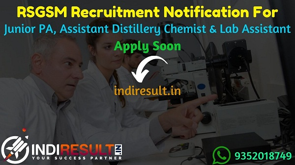 RSGSM Recruitment 2021 - Rajasthan State Ganganager Sugar Mills RSGSM Junior PA, Assistant Distillery Chemist & Lab Assistant vacancy Notification, Eligibility Criteria, Salary, Age Limit
