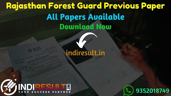 Rajasthan Forest Guard Previous Question Paper - Download RSMSSB Rajasthan Forest Guard question papers in hindi pdf, Model Paper, Solved Paper, Paper Book.