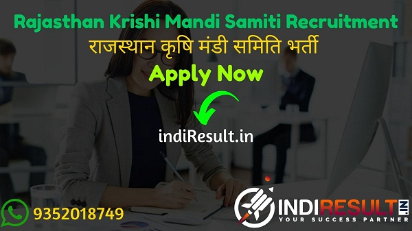 Rajasthan Krishi Mandi Samiti Recruitment 2021 - Check Rajasthan Krishi Upaj Mandi Vacancy Notification, Eligibility Criteria, Salary, Age Limit, Last Date.