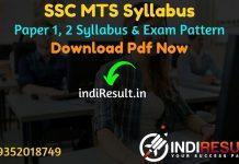 SSC MTS Syllabus 2021 – Download MTS Syllabus pdf in Hindi/English & SSC MTS Exam Pattern. Get SSC MTS Paper 1,2 Syllabus Pdf Download.MTS Syllabus 2021 Pdf