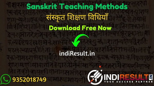 Sanskrit Teaching Methods Notes - Download संस्कृत शिक्षण विधियाँ नोट्स पीडीएफ & Sanskrit Teaching Method Notes in Hindi Pdf REET/ CTET/ HTET/ UPTET/ MPTET.