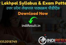 UP Lekhpal Syllabus 2021 - Lekhpal Syllabus Pdf Download in Hindi/English & UPSSSC Lekhpal Exam Pattern. Download UPSSSC Lekhpal Syllabus Pdf,UP Lekhpal Pdf