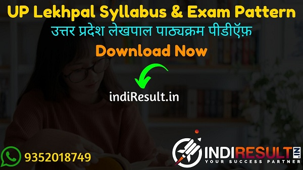 UP Lekhpal Syllabus 2021 - Lekhpal Syllabus Pdf Download in Hindi/English & UPSSSC Lekhpal Exam Pattern. Download UPSSSC Lekhpal Syllabus Pdf,UP Lekhpal Pdf