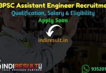 WBPSC AE Recruitment 2021 - Check WBPSC Assistant Engineer Electrical Vacancy Notification, Salary, Eligibility Criteria, Age Limit, Qualification,Last Date
