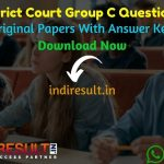 Delhi District Court Group C Previous Question Papers - Download DDC Group C Question Paper pdf, Delhi District Court Peon Old Papers, DDC Question Paper,