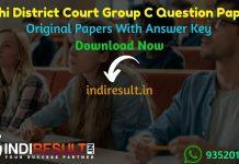 Delhi District Court Group C Previous Question Papers - Download DDC Group C Question Paper pdf, Delhi District Court Peon Old Papers, DDC Question Paper,