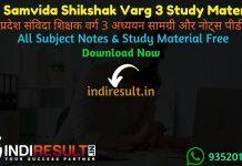 MP Samvida Shikshak Varg 3 Study Material -Download MP Vyapam Varg 3 Notes Pdf in Hindi & MP Varg 3 Samvida Shikshak Study Material Practice Set pdf.