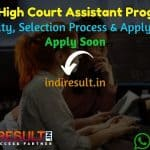 Madras High Court Assistant Programmer Recruitment 2021 - MHC Assistant Programmer Vacancy Notification, Eligibility Criteria, Salary, Age Limit, Apply.