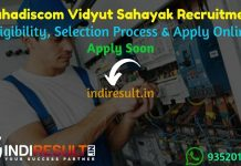 Mahadiscom Vidyut Sahayak Recruitment 2021 - Apply Mahadiscom 7000 Vidyut Sahayak Vacancy Notification, Eligibility Criteria, Age Limit, Salary,Last Date.